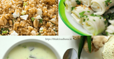 Navratri Vrat or Upwas Recipe