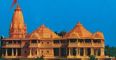 Ayodhya Ram Mandir History