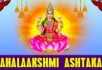 shri mahalaxmi ashtakam in hindi