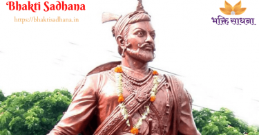 Chhatrapati Sambhaji Maharaj Information In Hindi